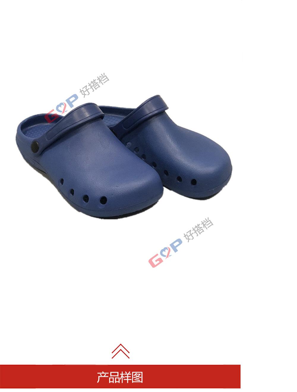 3-008包头鞋蓝色带