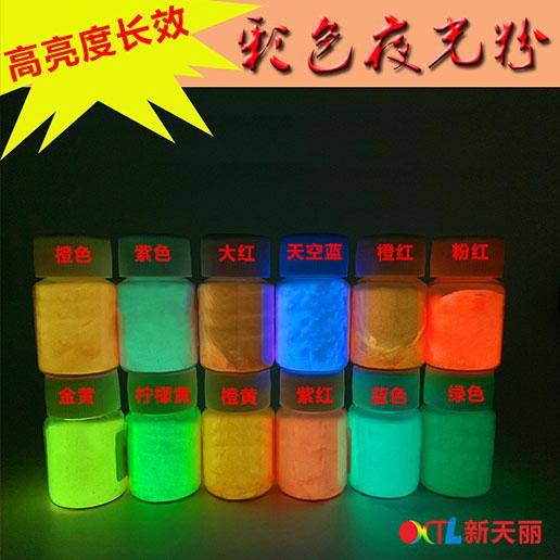 夜光粉应用在玻璃产品上的使用方法