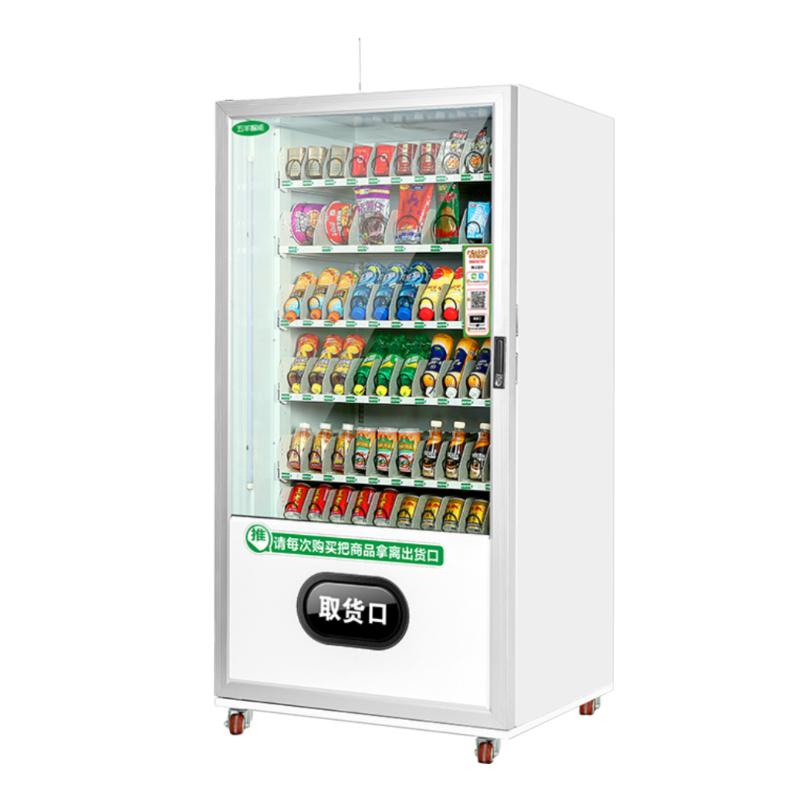 如何避免自动售货机在营业时出现打砸盗窃现象。