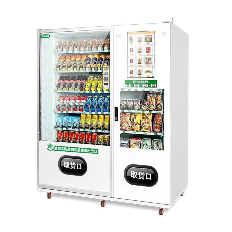 自动售货机将会进入各个市场领域!
