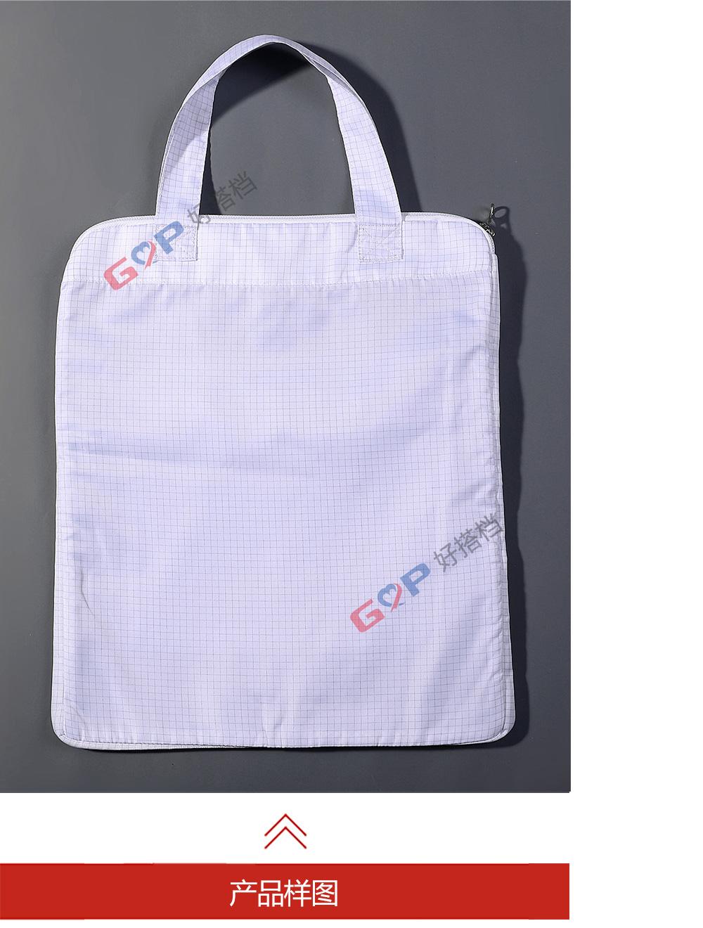 D-004单层洁净袋