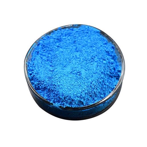 蓝色619