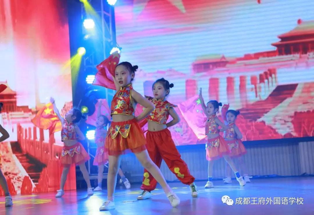 温江区第十三届中小学艺术节比赛幼儿组在成都王府隆重举行
