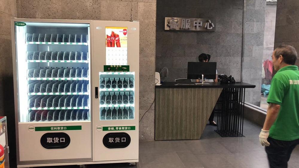 自动售货机如今是怎样的存在?