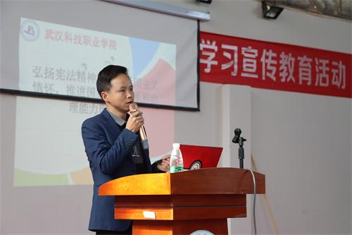 憲法知識宣傳講座