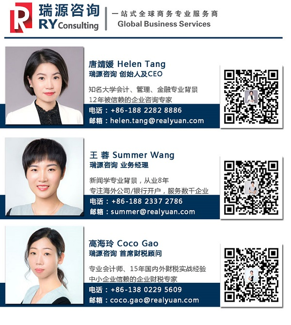 2020年去新加坡银行开户,一定要知道这两点!