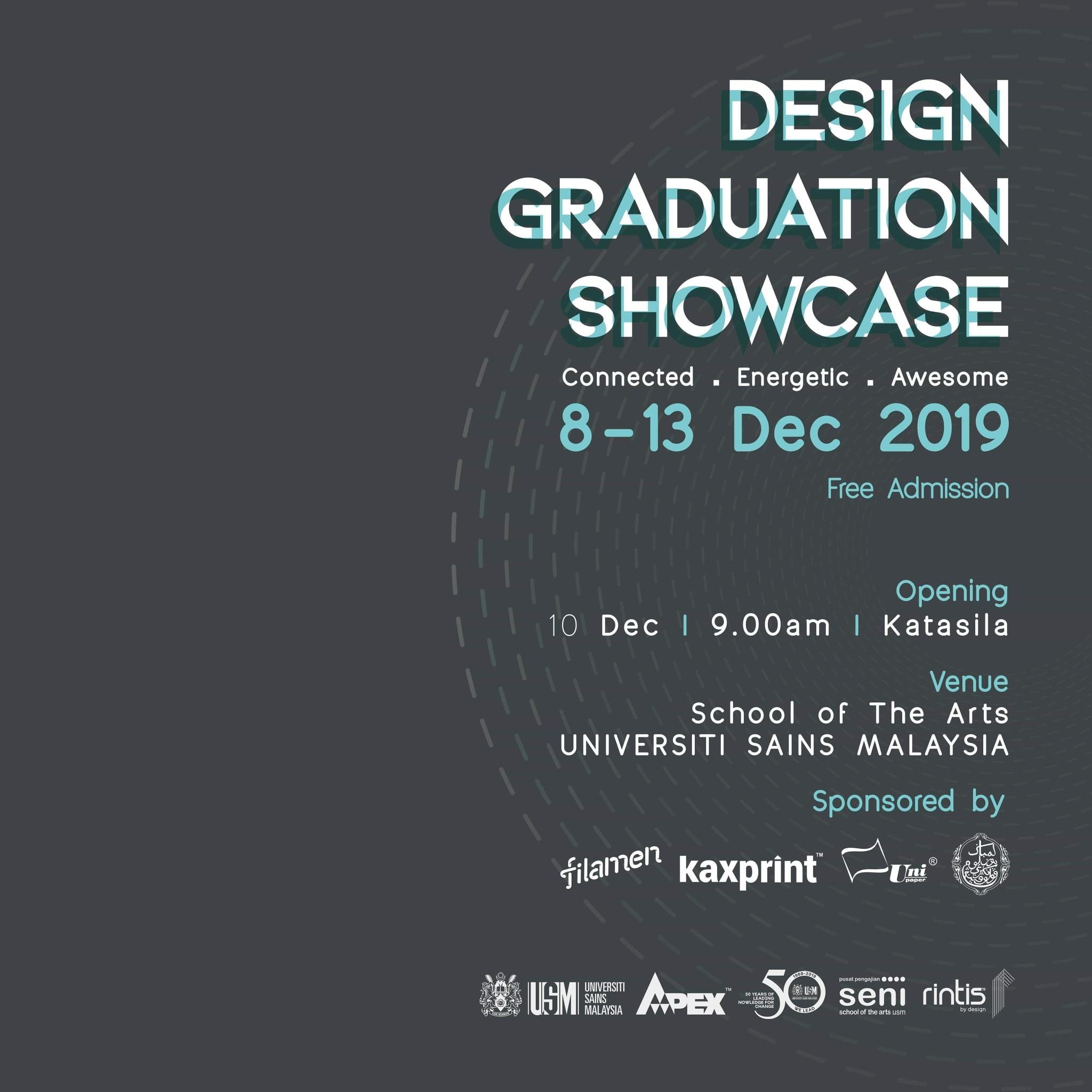 马来西亚理科大学2019设计展又来了!