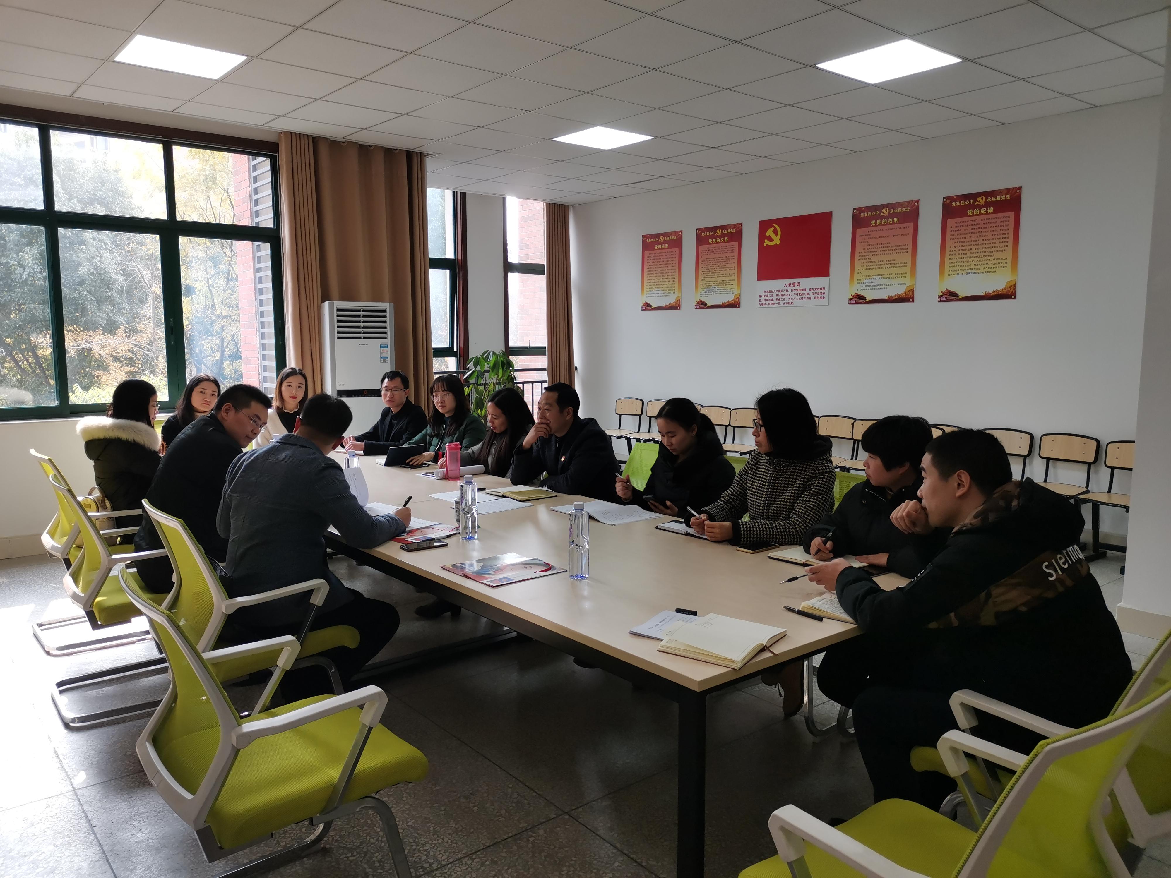 温江区委组织部来成都王府外国语学校组织流动党员座谈