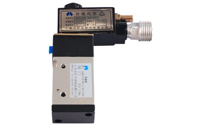 OSASE-23系列二位三通换向电磁阀