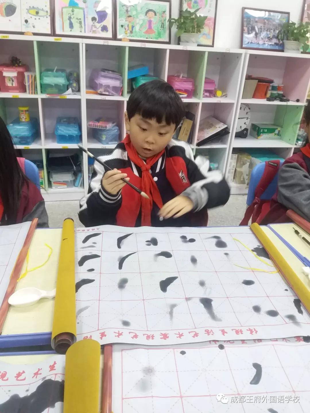 成都王府外国语特色课程系列介绍——艺体课程03