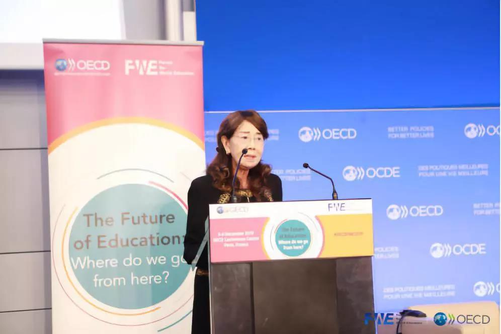 第一届世界教育论坛成功举办,王广发校长作为论坛联合创始人出席大会并发表讲话