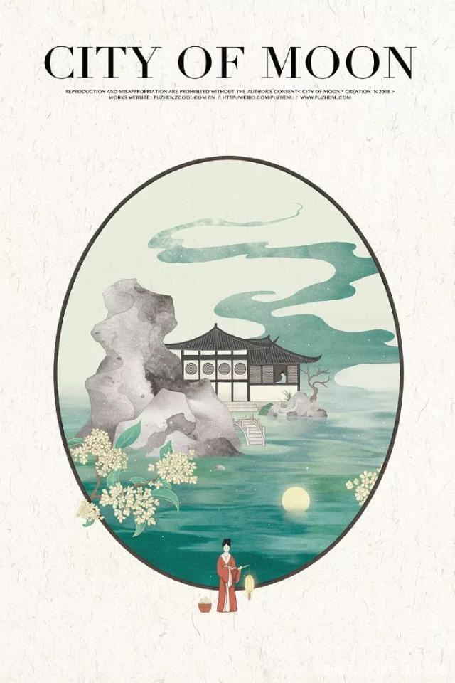 插画 | 从线稿到配色,尽展中国风魅力!