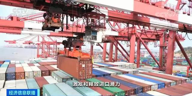 商务部:11月我国进口增速达到2.5%
