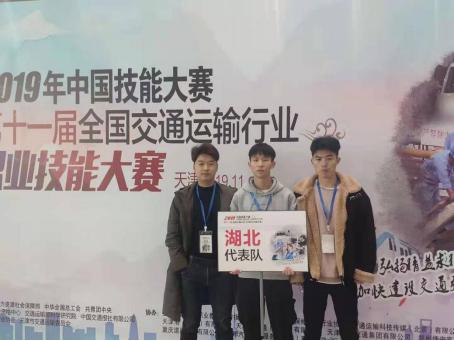 """祝贺我校在2019年全国""""捷安杯""""车辆控制技能大赛(学生组)获奖"""