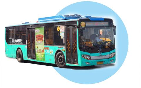 公交车企业