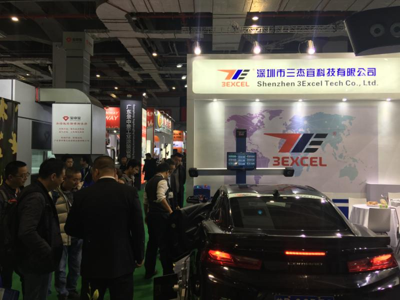 Shanghai Automechanika of 3Excel has ended successfully!
