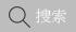 深圳市蒙瑞电子有限公司