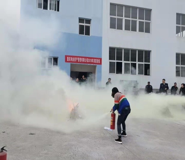 重庆黔江鸿业资产管理有限公司开展雷电竞官方网站应急疏散逃生演练