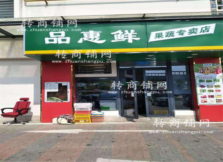 宝安小区门口第一家生活超市优转