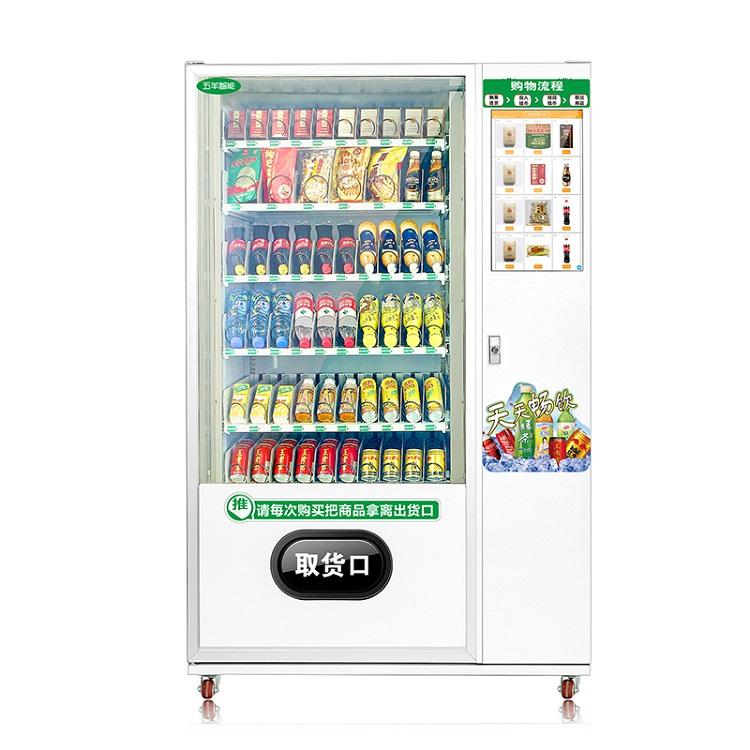 自动售货机的10大优势,让你省心、省钱更省力
