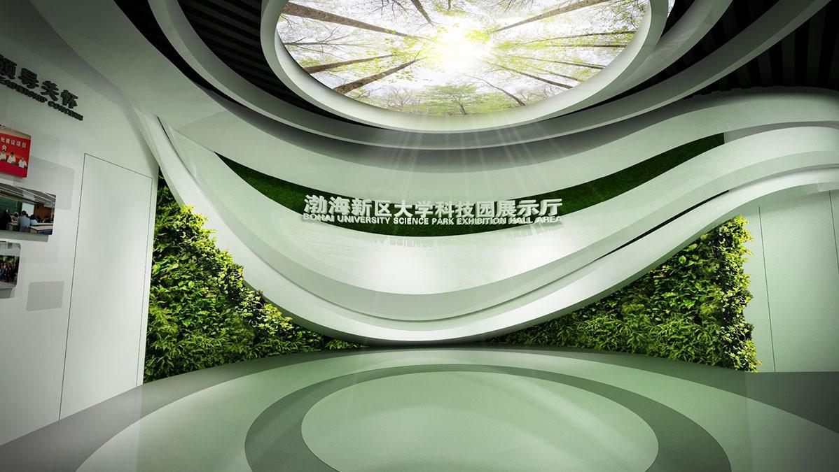 渤海新区大学科技园展厅