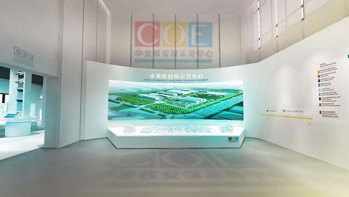 中美核安保展厅