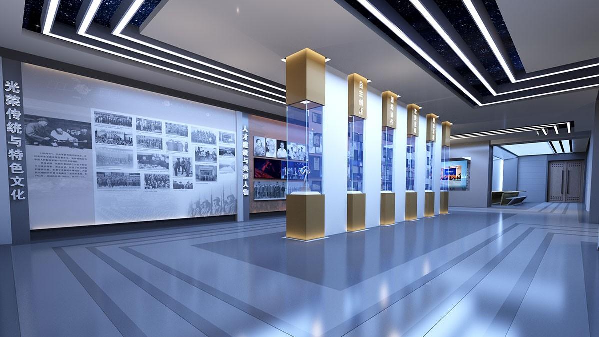 北斗导航科普展示中心