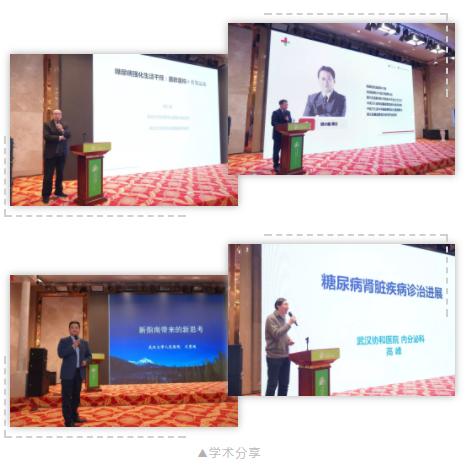 """哈佛加斯林中心联合楷恩医院首次在中国开展""""逆转糖尿病""""(YOU-TURN)项目合作"""