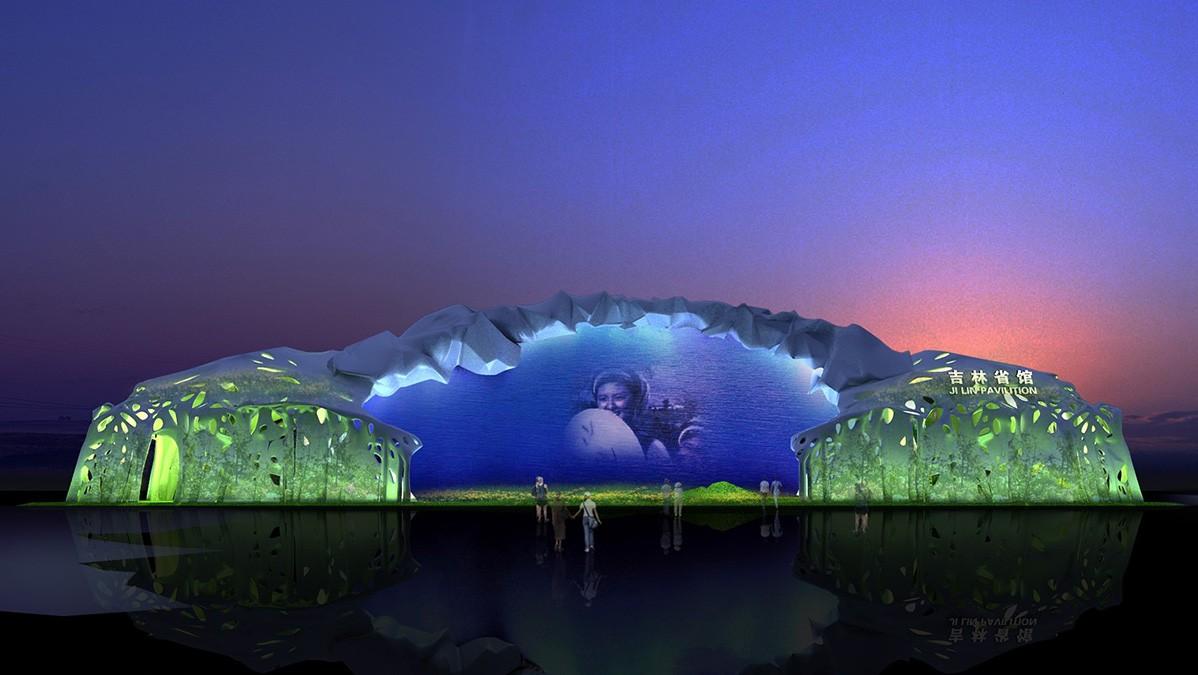 上海世博会吉林馆