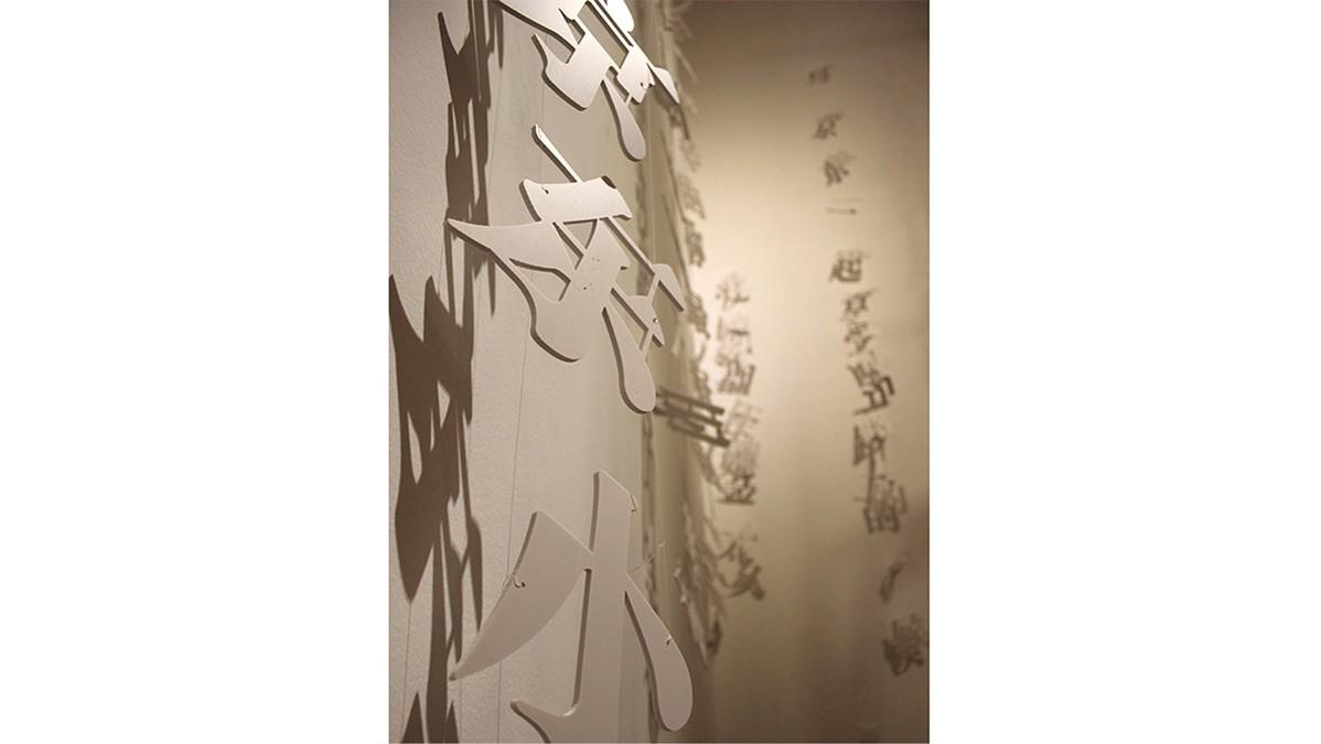 京东艺术装置展-上京东的1111个理由