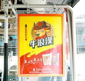 重慶公交車看板媒體