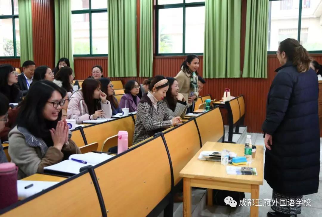 美国杜克大学教师培训专家走进成都王府外国语学校