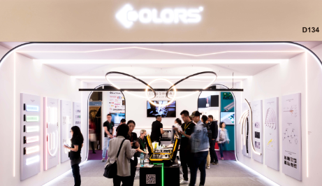 2019 COLORS全球之旅—台北站