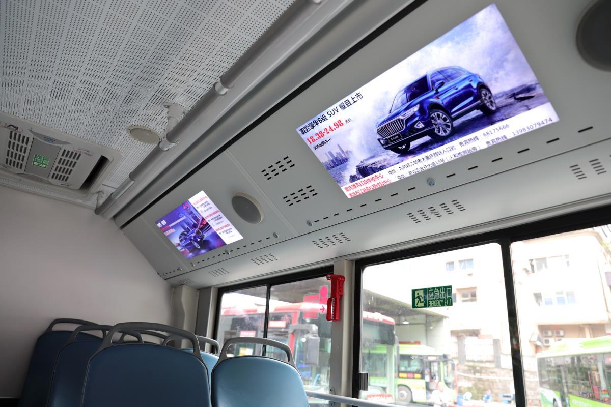 重慶公交車廣告