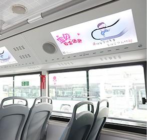 重庆公交车内灯箱广告