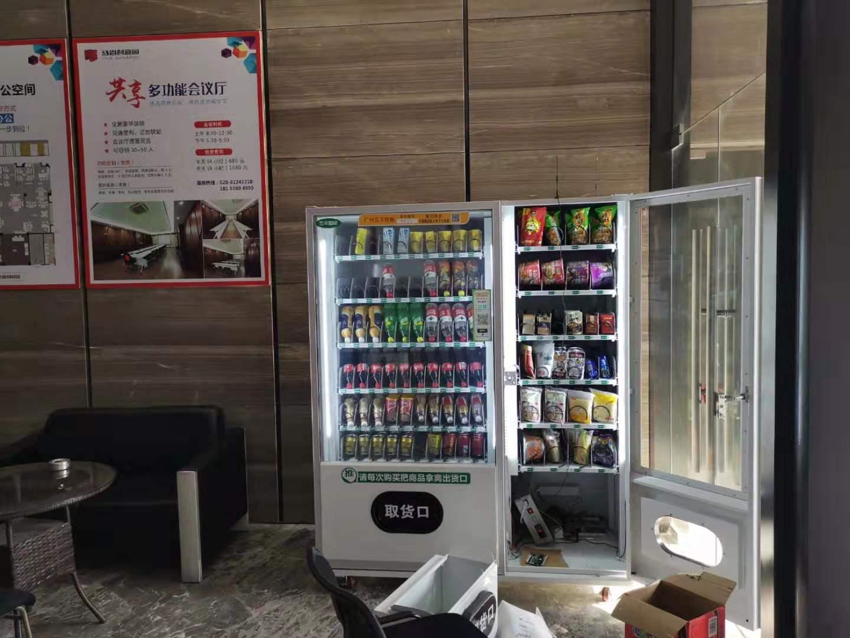 想知道别人的智能饮料自动售货机营业额为什么那高?