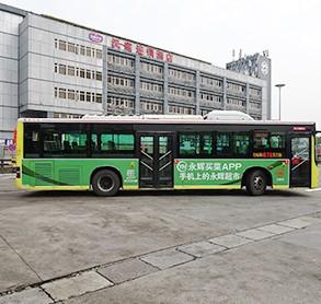 重庆公交车身广告