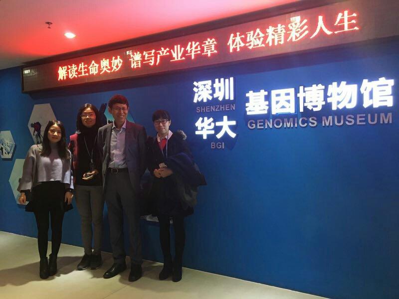 华大司法与西安天隆就共建华大天隆创新实验室达成战略合作意向