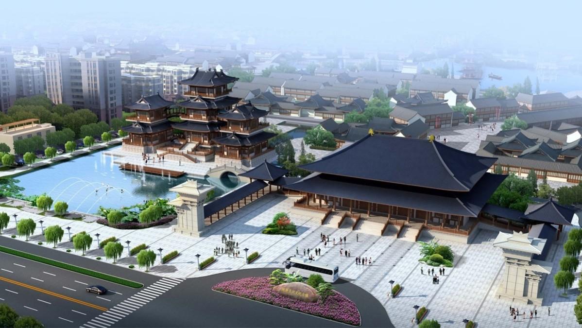 隋唐运河古镇文化展示中心