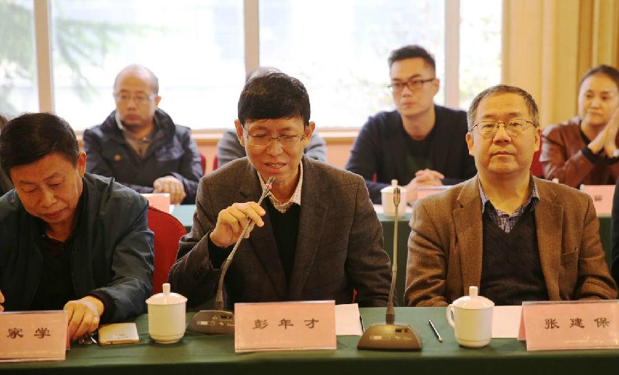 陕西省药学会医疗器械专业委员会成立暨第一届交流大会 隆重召开