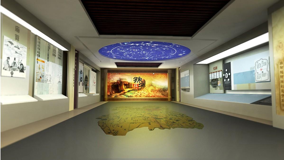 孙子文化博物馆