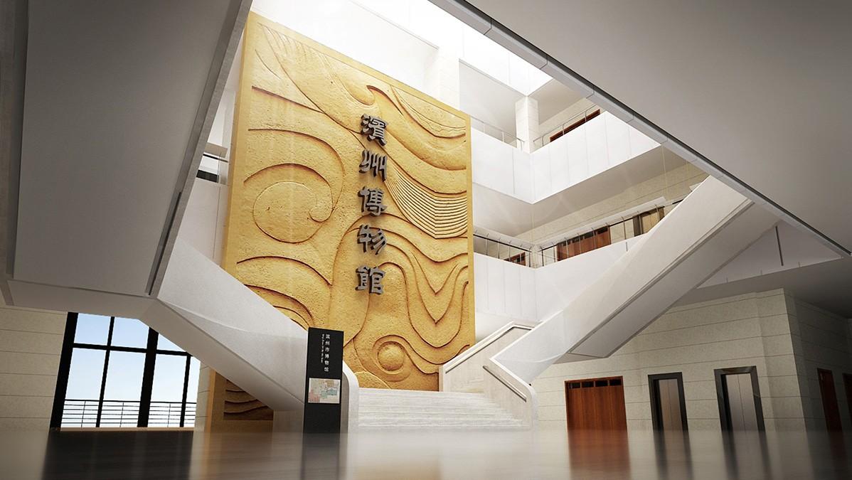 滨州博物馆