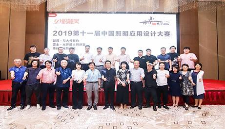 2019 COLORS全球之旅——杭州站