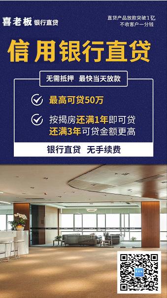 【喜老板聊贷款】武汉贷款:保单贷的办理条件