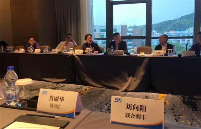 论道大湾区供应链金融创新   联合利丰应邀出席中国供应链金融(商业保理)五十人论坛