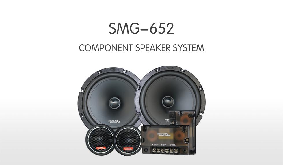SMG-652