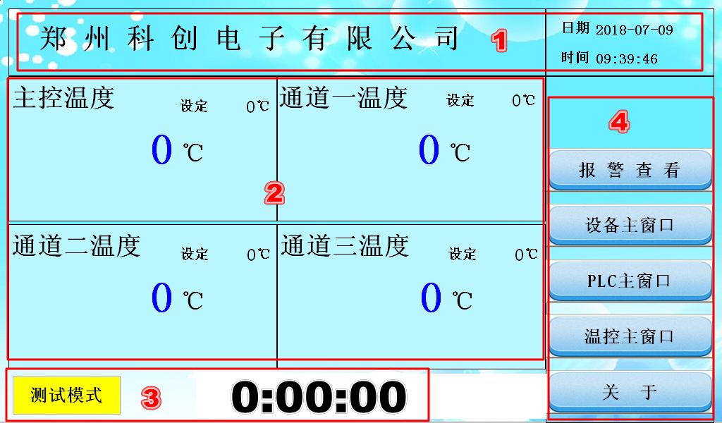 多点测温手机注塑压铸模具加热