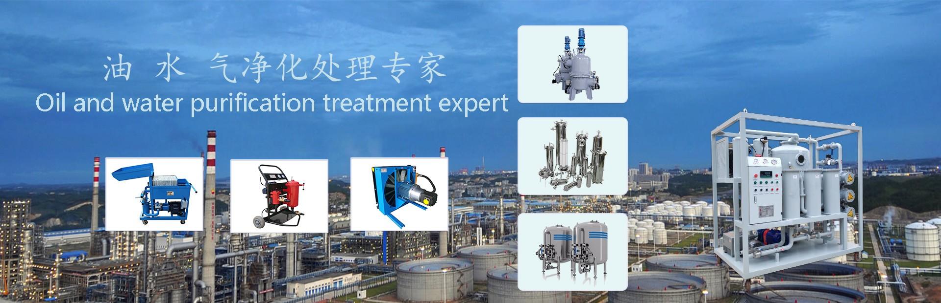 液压油系统油冷却器