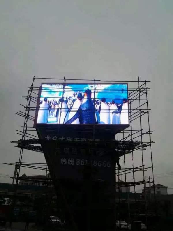 宁波北仑天源建材中心LED户外传媒屏专用P10直插全彩(奥马哈)