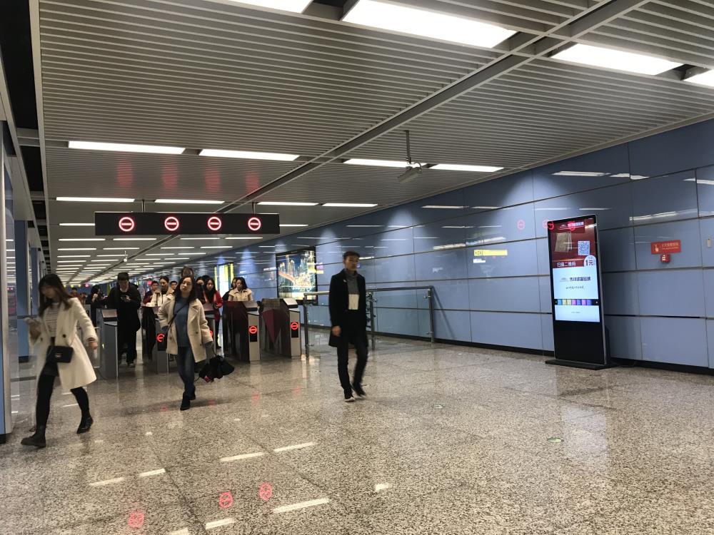 重慶軌道查詢機